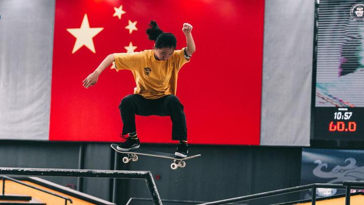 2018-2019中國滑板俱樂部聯賽南京站個人集錦4