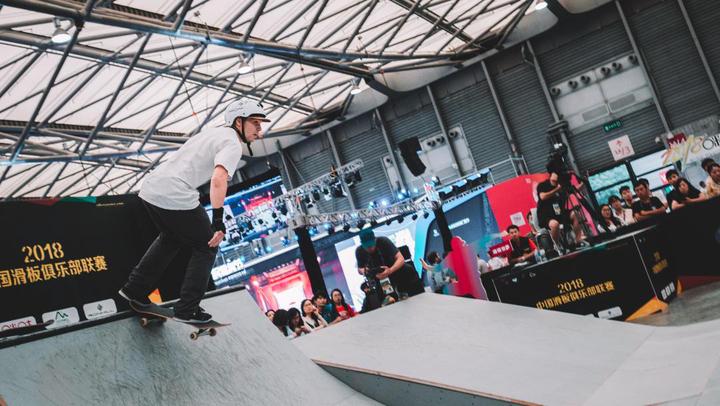 2018-2019中國滑板俱樂部聯賽上海站精彩集錦3